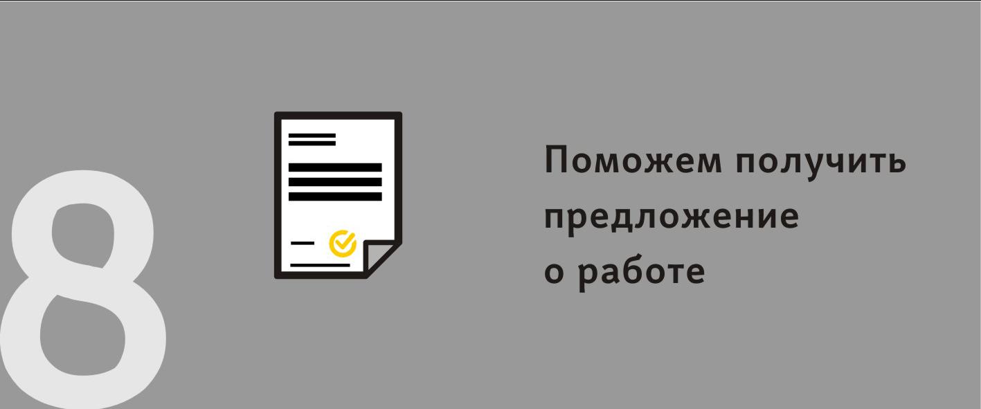 работа в визовый центр москва официальный сайт